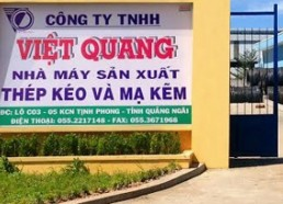 Hệ thống Xử lý nước thải Công ty Việt Quang, công suất 100m3/ngày đêm (10/2010)